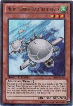 画像1: 英語版/幻獣機タートレーサー(UR)