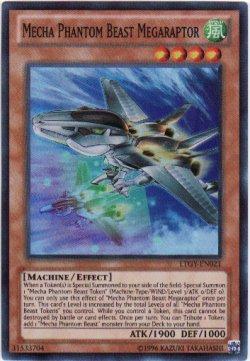 画像1: 英語版/幻獣機メガラプター(SR)